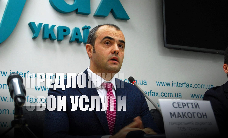"""На Украине заявили, что хотели бы управлять """"Северным потоком - 2"""""""