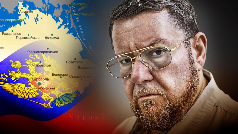 Сатановский разбил мечты Киева на «возвращение» Крыма после «распада России»