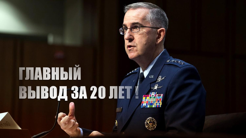 В Пентагоне назвали армию России невероятно сильной и модернизированной