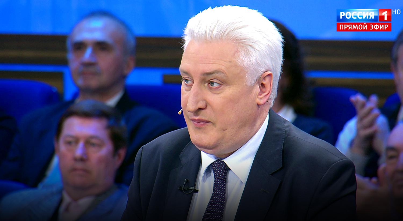 Коротченко оценил необходимость присоединения Украины к России