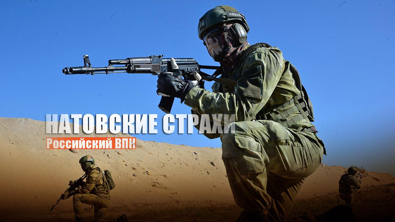 """В Британии рассказали о двух российских козырях, """"сеющих страх"""" в НАТО"""