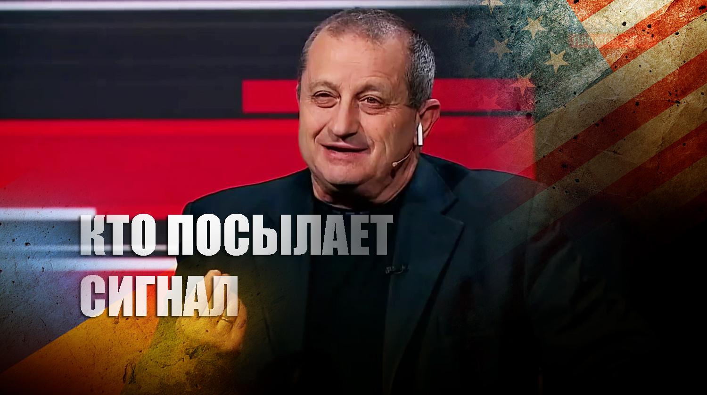 """Кедми рассказал кто стоит за лживым """"досье Пандоры"""" и разоблачением Зеленского"""