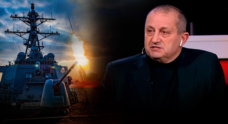 Кедми пояснил, как можно одним ударом ликвидировать авианосную группу США